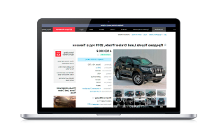 Разместим рекламу вашего автомобиля